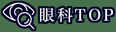 眼科コンサルティングTOP | 株式会社クレドメディカル